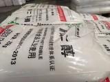 上海出韩国LG新戊二醇新戊二醇最新价格上海新戊最新报价