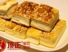 上海宁波溪口千层饼技术免加盟培训