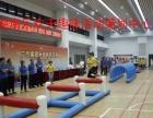 怀化迎新年职工趣味运动会,亲子趣味活动在湖南乐欢天