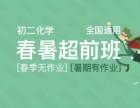大邑七年級語文輔導班,七年級數學 英語輔導