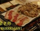 酱鸭的做法大全 南京盐水鸭培训 纸上烧烤加盟