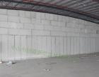 深圳轻质隔墙板批发厂家价格低