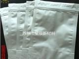 成都销售批发平口铝箔袋纯铝双封三封边铝箔袋