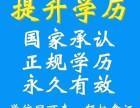 2018年桂林电子科技大学函授招生免费送成考资料
