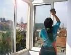 宋庄附近开荒保洁搽玻璃服务电话