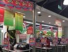万达西阳光时尚广场 商业街卖场 15平米