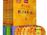 学日语就来山木,日语零基础,周浦山木日语培训