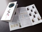 长沙问鼎文化传播公司,一个专业的VI设计团队
