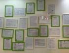 玛雅小语种 基础韩语班 外教小班教学 优惠报名中