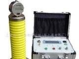 供应ZZGF便携式中频直流高压发生器(图