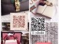 重庆高仿包包1:1复刻奢侈品名表,皮带,鞋帽,服饰,工厂销售