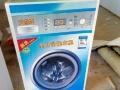 纸活折叠冰箱空调洗衣机厂家直销