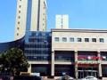 济宁博仕医院