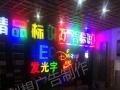 杭州写真喷绘会议活动布展展架易拉户外广告招牌发光字