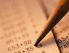 公司注册、代理记账、纳税申报、商标注册,一条龙服务