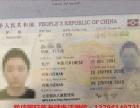 美国留学签证在面签应该特别注意什么呢