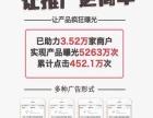 微信推广,全新业务~
