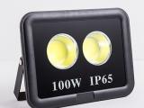 广西LED泛光灯价格广西LED泛光灯厂家