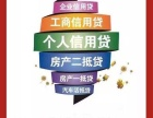 南京汽车质押贷款不押车