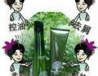 森迷茶麸无硅油天然精油洗护套套装