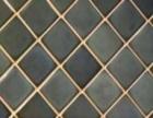 家庭工程4S店开荒保洁沙发窗帘清洗瓷砖美缝