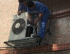 广州空调壁挂机 柜机天花机清洗加雪种消毒保养