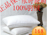 高品质五星级酒店全棉立体三层工艺白鸭绒枕头100%羽绒鹅毛枕芯