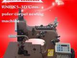 广州奥玲地毯机方形地毯包缝机
