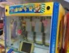 通化 动漫城游戏机回收跳舞机赛车电玩城整场设备回收