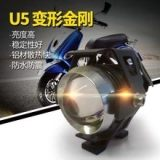 摩托车灯 汽车大灯雾灯转向灯 LED草坪灯专用驱动IC大全