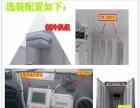 转让 冷藏车冷藏运输车生厂产家热销