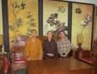 中国周易文化贵阳卯易研习室