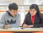 肥城新高二高三语文 数学 英语暑期一对一辅导到同程私塾