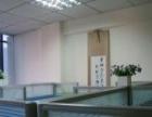 办公桌隔断、屏风