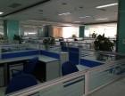 莱安商务楼900平米整层优惠出租 低于市场价