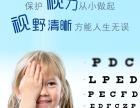 爱大爱手机眼镜真的可以预防近视吗,原理是什么