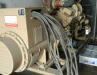 南通发电机回收,进口康明斯发电机回收