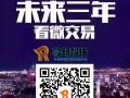 淄博微交易源码教程微交易平台软件开发