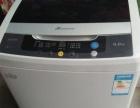 全自动8公斤洗衣机 新买的太大了