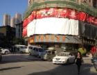 月租金15万 十字路口弧形转角三十米门面 出租上市