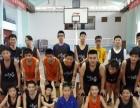 2017年暑假湖南师范大学篮球培训