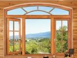 铝木门窗定制加盟/72铝木系列平开门/复合门窗厂家