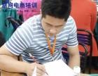 慧网电商培训淘宝天猫阿里巴巴京东拼多多摄影培训