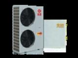 西安君诺达节能科技有限公司竭诚提供西安家用中央空调,尊享君诺