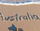 澳洲PR可以享受的福利待遇