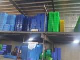 塑料餐具箱规格消毒餐具周转筐塑料收纳箱