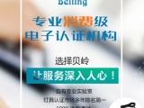 贝岭检测打通线上线下,随时随地关注深圳出口认证在哪里靠谱优惠
