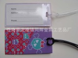厂家供应透明磨砂PVC彩印塑料吊牌 纸质服装吊牌 PP吊牌 PP