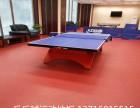 乒乓球室铺什么好 乒乓球地板胶安装 乒乓球地垫