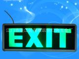 消防灯具 安全疏散标志灯 消防照明 应急灯 指示牌 疏散指示灯